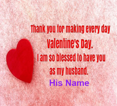 Valentine's Wishes For Husband