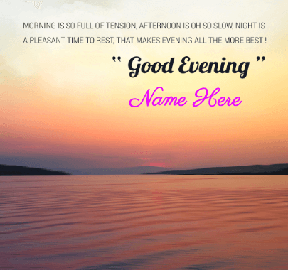 Good Evening Wonderful Message