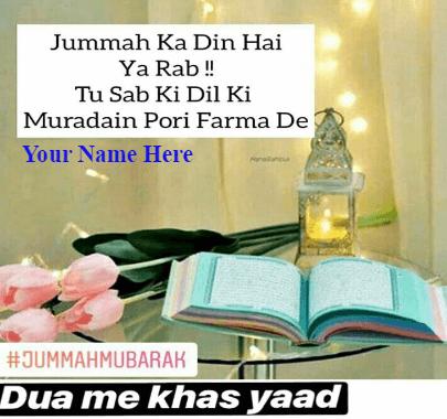 Jumma Dua