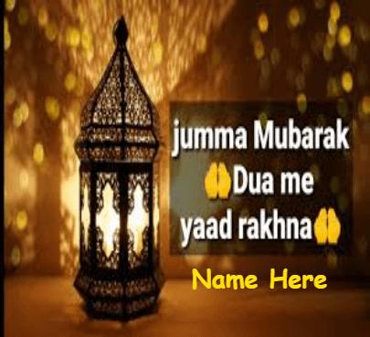 jumma Mubarak Wish