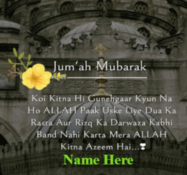 Jummah Mubarak Quote in Urdu