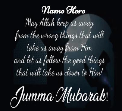 jumma Mubarak Touching Message