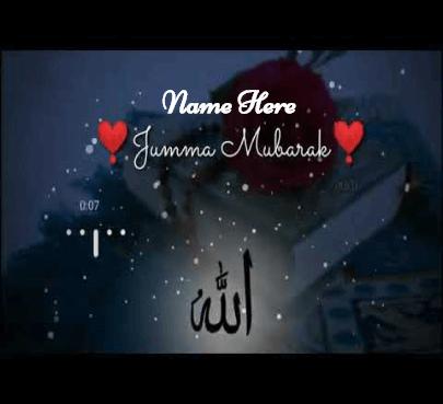 Cards for jumma Mubarak