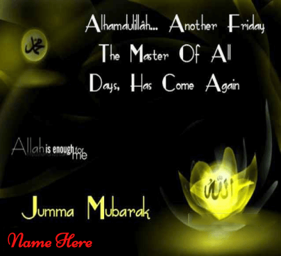 Another jumma Mubarak