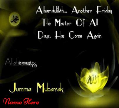 Another jumma Mubarak