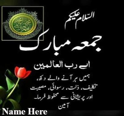 Assalamu Alaikum Jummah Mubarak