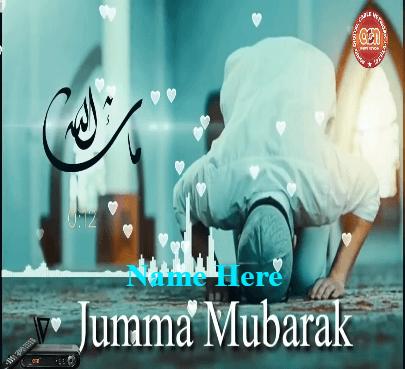 jumma Mubarak Blessings