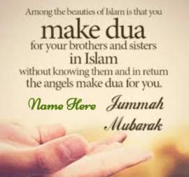 Make Dua on jumma Mubarak