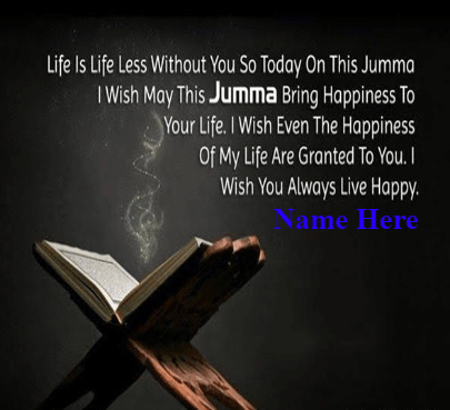 jumma Mubarak Lovely Day