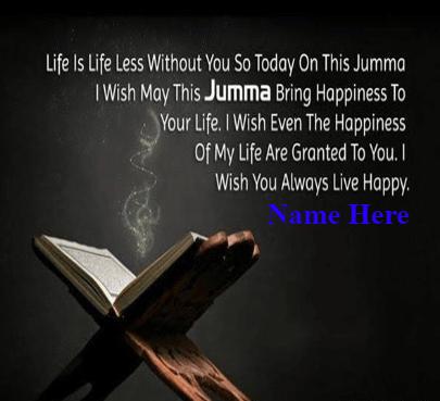 jumma Mubarak Lovely Day