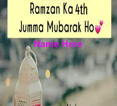 4th jumma Mubarak of Ramadan