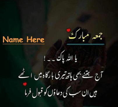 jumma Mubarak Pary in Urdu