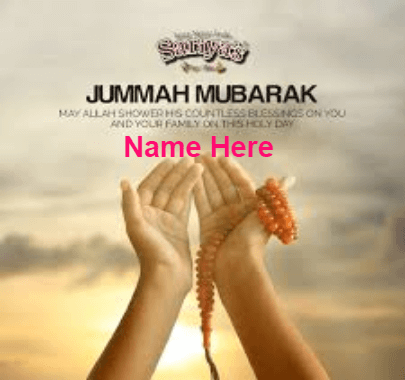 jumma Mubarak Holy Day