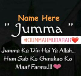jumma Mubarak Pary to ALLAH