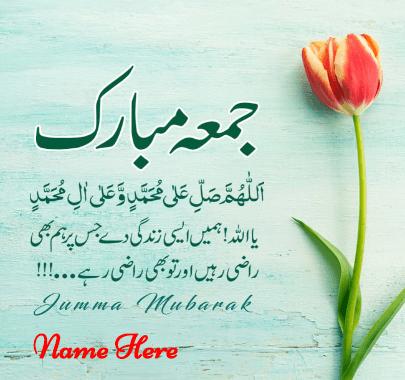 jumma Mubarak Wisehs