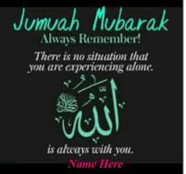 jumma Mubarak Holy Quote