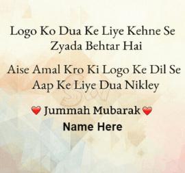 jumma Mubarak Beautiful Quote for People