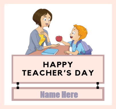 Happy Teacher Day Gift