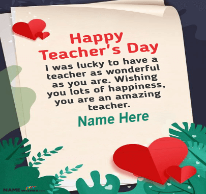 Happy Teacher Day Quote