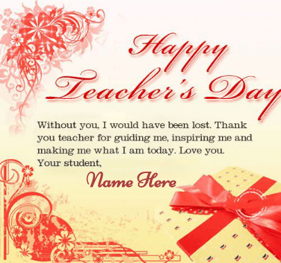 Happy Teachers Day Lovely Quotes