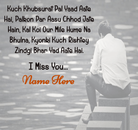 I Miss You in Hindi Quote
