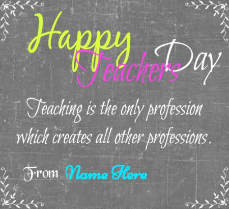 Happy Teachers Appreciation Day