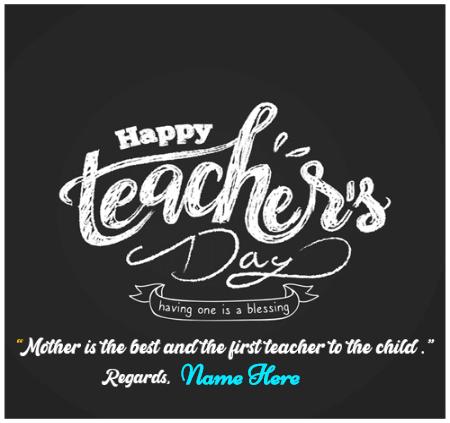Best Teacher Day Card