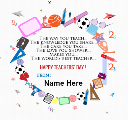 Teachers Day Message In English