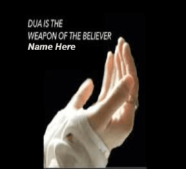 Dua The Weapon Of Believer